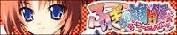 『ふぃぎゅ@謝肉祭』を応援するぞ